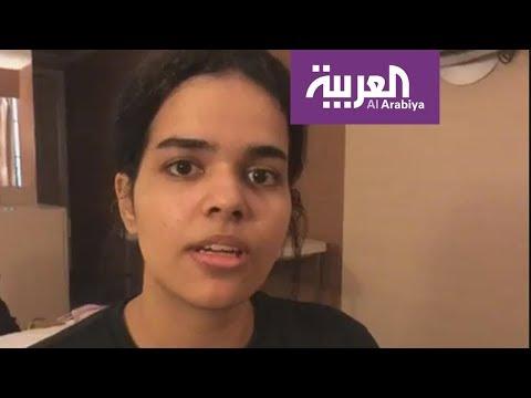 ما هو جديد قصة الفتاة السعودية في تايلاند