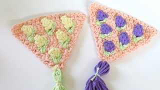 Seventh video in my latest crochet-a-long (CAL) for my Summer Bunting! Sorry there has been a delay on the video tutorials for this CAL, I was unable to film and ...