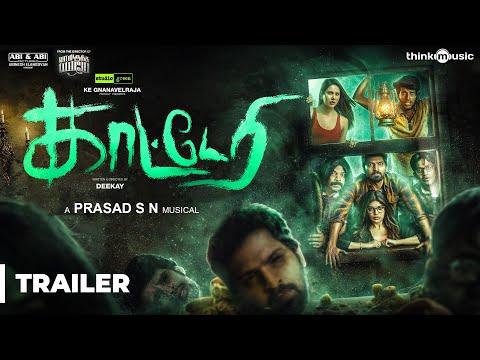 katteri-official-trailer-|-vaibhav,-varalaxmi,-aathmika,-sonam-bajwa-|-deekay-|-sn-prasad