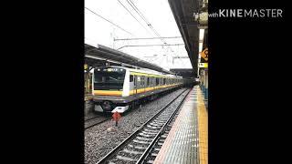 横須賀線E235系グリーン車甲種輸送撮影