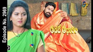 Aadade Aadharam | 19th January 2019 | Full Episode No 2969 | ETV Telugu