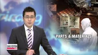 Early Edition 18:00  Korea-U.S. defense cost-sharing deal hasn't dispelled questions about