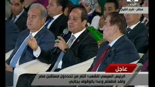 السيسي للمصريين: «جه الدور عليكم وأنتم وعدتوني تقفوا جنبي» (فيديو)   المصري اليوم