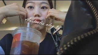 호주 유학생 Vlog #2 | 힐링 - 이사 - 짐정리 - 동네구경.