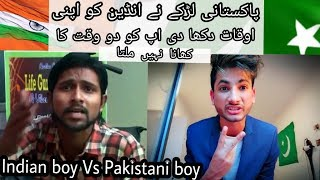 Pakistani reply to Indian dog because he had spoken against Pakistan