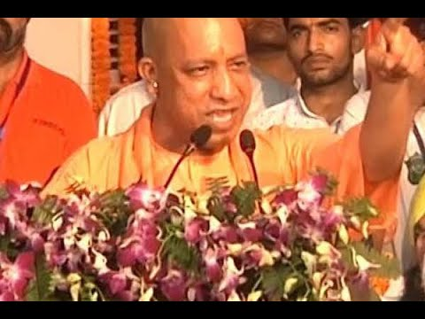 FULL SPEECH: We'll bring Ram Rajya through development, says Yogi Adityanath