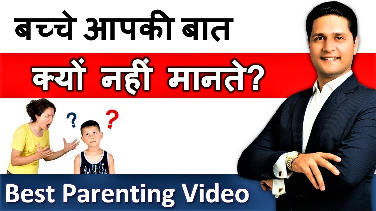 Parenting Tips in Hindi, , Tips for Parents forecast