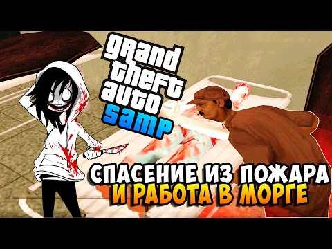 Работа в Москве -