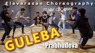 GULEBA Prabhudeva