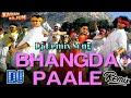 Gambar cover Bhangra Paale Aaja Aaja New Dj Remix 2020 | Jbl Hard Bass Dholki Mix Dj Song | Dance Dj Remix Song