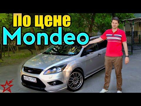 Форд Фокус 2 по цене Фокуса 4 ? ПОЛ миллиона рублей в ТЮНИНГ. фф2 рест