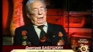 Алтарь Победы. 11 серия. Катюша.