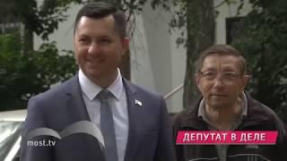 Сергей Коваль: Общаться с людьми, вникая в их проблемы
