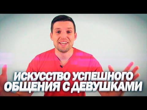 знакомство девушки кирова