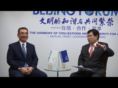 [2016 Beijing Forum] KFAS Interview : Yifu Lin