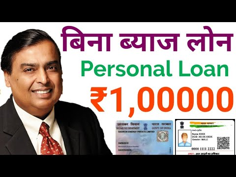 instant-personal-loan-|-easy-loan-without-documents-|-aadhar-card-loan-apply-online-in-india