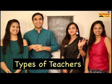 Types of Teachers in School -   Lalit Shokeen Films  