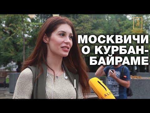 Москвичи признались, мешает