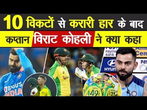 India Vs Australia 1st ODI 2020 | Warner 128* Finch 110* | Aus Beat Ind By 10 Wickets | Ind Vs Aus