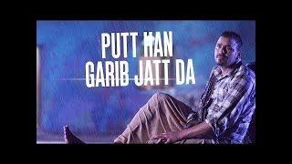 GAREEB JATT II Veet Baljit II new pnjabi song 2014
