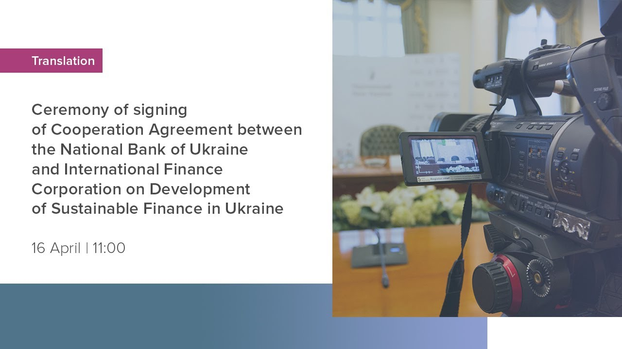Signing of Cooperation Agreement by the NBU and IFC on Development of Sustainable Finance in Ukraine