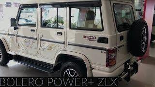 Mahindra Bolero Power Plus ZLX  2018 | Real-life review |