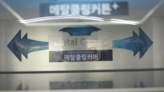 2017년형 김치 냉장고 - 삼성 지펠 아삭 1