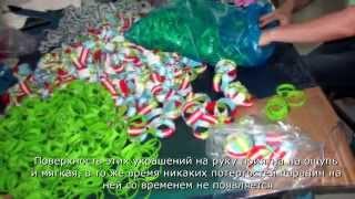 Силиконовые браслеты(Видео как производятся силиконовые браслеты., 2014-08-23T21:38:00.000Z)