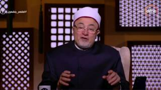 بالفيديو.. خالد الجندي يصحح خطأ في فهم المقصود بـ