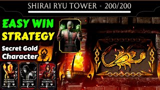 MK Mobile. How to Beat Battle 200 in Fatal Shirai Ryu Tower! Rewards and Final Boss Epic Strategy.