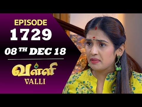 VALLI Serial | Episode 1729 | 08th Dec 2018 | Vidhya | RajKumar | Ajay | Saregama TVShows Tamil