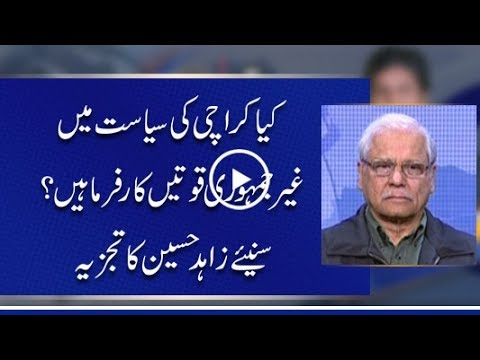 CapitalTV; Is there any involvement of non-democratic forces in Karachi's politics?