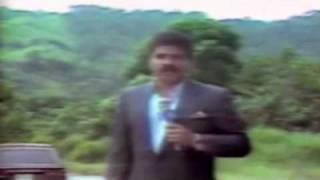 UFO - OVNI - Adjuntas , Puerto Rico 1991