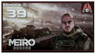 Let's Play Metro: Exodus (Ranger Hardcore) With CohhCarnage - Episode 39