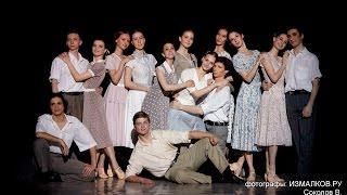 Московское хореографическое училище при МГАТТ 'Гжель'. Отчетный концерт 2015