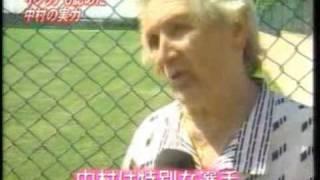 中村俊輔 NTV特集 イタリアも認めた中村の実力.