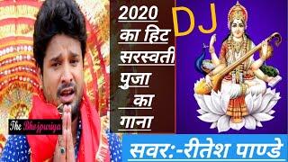 Ritesh Pandey 2019 का हिट भक्ति सॉन्ग