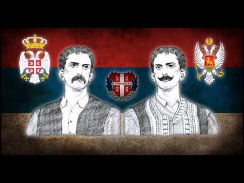 Crna Gora i Srbija - Srpska narodna pesma