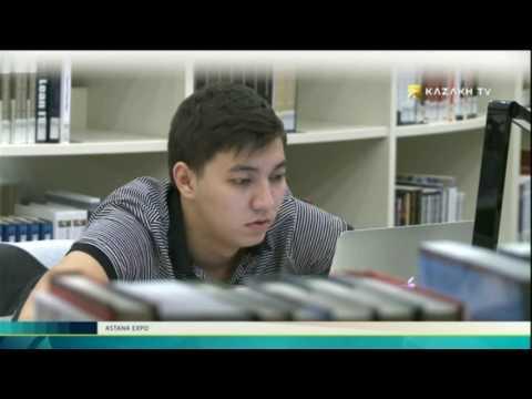 Astana EXPO №26 (31.12.2016) - Kazakh TV