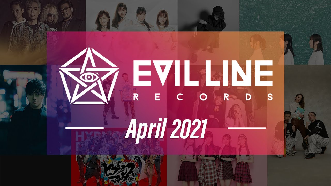 【APRIL 2021】RELEASE COLLECTION MOVIE from EVIL LINE RECORDS