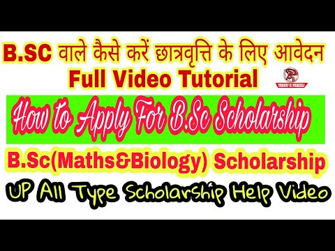 B.Sc Scholarship Online registration Full Video
