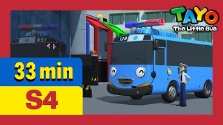 Tayo S4 l Tayo becomes a police officer and more (33 mins) l Best Episodes l Tayo the Little Bus