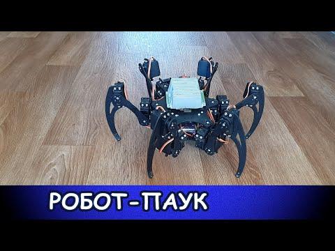 Робот-паук своими руками 2019