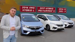 Honda FIT самый продаваемый хэтчбек Владивостока!  Цены, тест-драйв и сравнение...