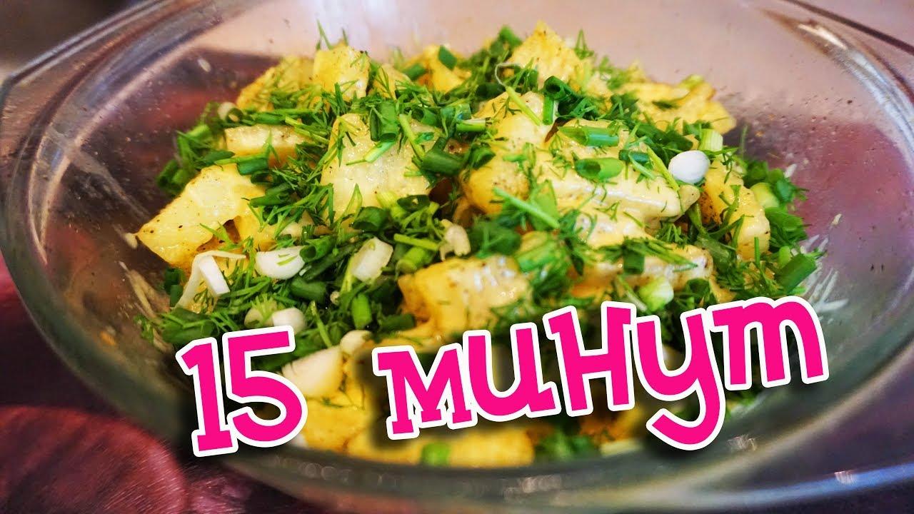 Рецепт картошка с сыром в микроволновке