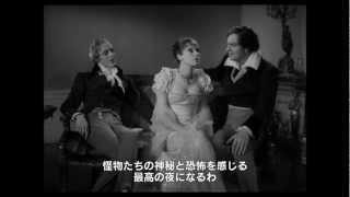 8作品収録 『ユニバーサル・モンスターズ・コレクション』ブルーレイBOX発売中!