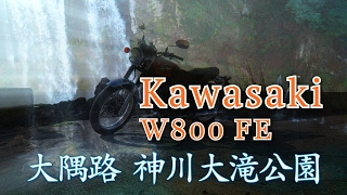 2017 2/15 Kawasaki W800ツーリングレポート 桜島フェリー乗船→垂水・と...