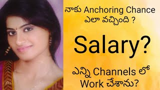 How I Got Offer In Media? | Salary? | SasikalaTV | Telugu Vlogs