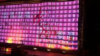 Video LED video wall acrylic led billboard for outdoor building wall billboard advertising download MP3, 3GP, MP4, WEBM, AVI, FLV Juni 2018