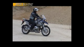 BMW R1200GS | test model year 2004